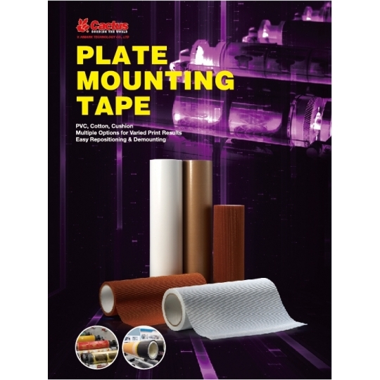 Plate Mounting Tape-mix